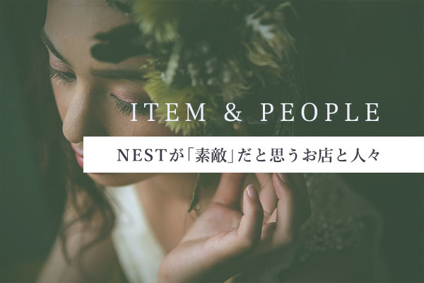Recommened Item & People